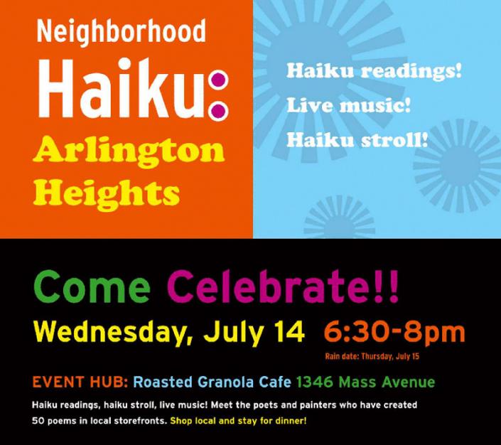 Neighborhood Haiku