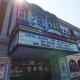 Arlington Capitol Theatre